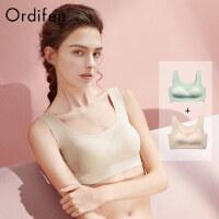 欧迪芬O+女士内衣舒适手掌杯胸罩无痕聚拢背心式文胸2件装PB0503