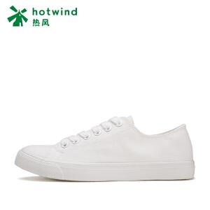 热风hotwind2018秋新款小白鞋男夏透气 平底简约系带男士帆布鞋H14M7119