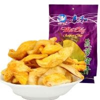 泰和 越南进口菠萝蜜果干210g*2袋装420g 干果蜜饯零食 休闲 特产休闲零食品