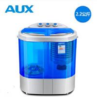 AUX/奥克斯 家用双桶缸半全自动宝婴儿童小型迷你洗衣机脱水甩干2.2KG/3.0KG小洗衣机 UV紫光灯