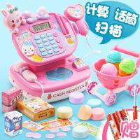 儿童收银机玩具女孩过家家超市仿真收银台宝宝刷卡计算器购物玩具