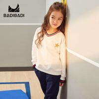 【2件3折:95.1】巴拉巴拉旗下 巴帝巴帝童装女童套装19春新款甜美简约运动风