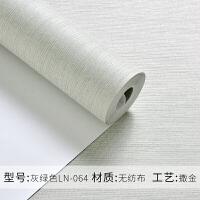 简约纯色素色无缝壁纸客厅卧室书房榻榻米亚麻条纹烫金无纺布墙纸 仅墙纸