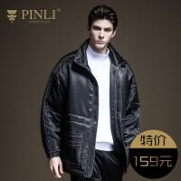 PINLI品立2020冬季新款男装立领中长款休闲棉衣外套B194105133