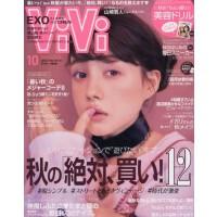 [�F�]日版 �r尚�s志 ViVi 2016年10月� 表� 特林德��玲奈