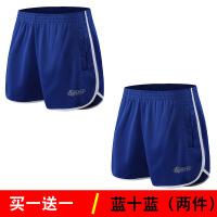 休闲短裤男 男生短裤男潮流 速干沙滩裤大裤衩跑步短裤三分裤