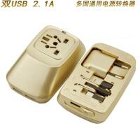 户外家用出国通用旅游电源转换器插座旅行转换插头双usb 2.1a欧标美标英标