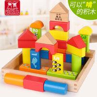 婴儿童积木益智力玩具木质可啃咬0-1-2一3周岁半男宝宝女孩子早教