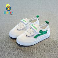 【2.5折价:60】芭芭鸭儿童板鞋透气网布鞋2018春夏新款运动鞋女童小白鞋男童鞋子