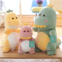 恐龙毛绒玩具布娃娃大号抱枕儿童礼物卡通恐龙先生公仔玩具女孩