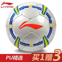 李宁LI-NING足球5号经典标准11人制比赛用球学生足球 006-1PU皮
