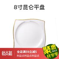 欧式西餐盘欧式创意骨瓷异形家用牛排盘西餐餐具具全套盘子