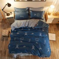 床上四件套1.5网红款被套ins磨毛床单三件套学生宿舍单人被子套装