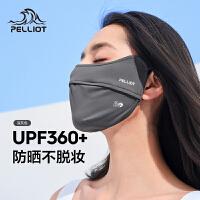 【部分商品两件75折】伯希和户外防晒口罩新款透气护眼角防紫外线薄款全脸夏季遮阳面罩