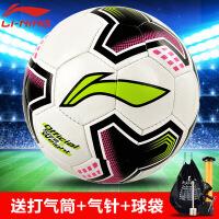 李宁 LI-NING 儿童青少年小学生4号足球PU材质手缝足球户外玩具训练比赛用球