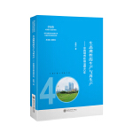 生态理性的生产与再生产——中国城市环境治理40年