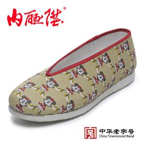 内联升女鞋手工千层底时尚米色【迪士尼米妮】老北京布鞋8254A