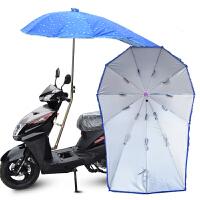 加长电动电瓶车雨伞遮阳伞遮雨防晒挡雨太阳自行车踏板摩托车雨棚