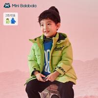 【3件4折�⒖�r:135】迷你巴拉巴拉�和�工�b服棉服2020冬新款男童棉衣保暖透�夥浪�防油