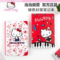 HelloKitty凯蒂猫 KT81011 25K硬面抄笔记本/图案随机 128张周记学生错题本记事本手账日记记录本改
