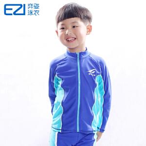 弈姿EZI儿童温泉游泳衣男童冲浪服上衣 防紫外线 16005 3-13岁