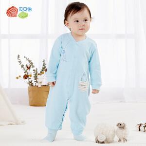 贝贝怡前开扣长袖连体衣秋冬新款婴儿衣服保暖连身衣183L173