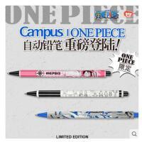 日本KOKUYO国誉小学生自动铅笔儿童0.5mm航海王ONE PIECE限定款铅笔