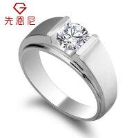 先恩尼珠宝18K金 男款钻石戒指 结婚钻戒 男士婚戒 戒指定制