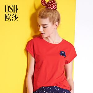 欧莎2016夏季新品 简约休闲亮片绣花设计短袖T恤女 B11102