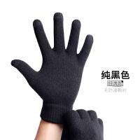 触屏手套男士冬季加绒毛线防滑防风保暖情侣学生开户外骑行女手套 纯黑色 经典款 均码