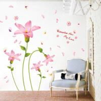 粉色花季客厅卧室温馨浪漫床头房间装饰墙壁贴纸自粘墙上贴画贴花