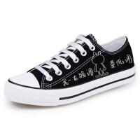 男鞋帆布鞋春季时尚韩版低帮板酷鞋男夜光透气休闲鞋系带潮布鞋子