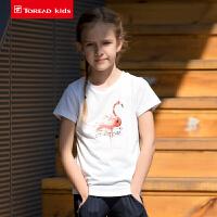 【限时秒杀价:49】探路者儿童T恤 19春夏户外女童弹力舒适短袖T恤QAJH84139