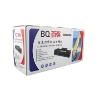 百强 联想LD1641 1641H硒鼓 Lenovo LJ1680 M7105墨粉盒