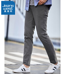 [秒杀价:35.9元,新年不打烊,仅限1.22-31]真维斯休闲裤男 冬装新款 弹力韩版学生修身小脚休闲长裤子潮