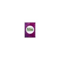 象棋夺子取胜技巧 上海科技文献出版社