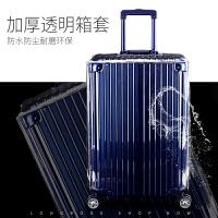 行李箱保护套加厚防水拉杆箱套20/26/28寸旅行箱套
