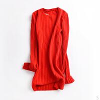 II 被这柔软折服 8色入 坑条纹 全羊毛针织毛衣 女 711F012