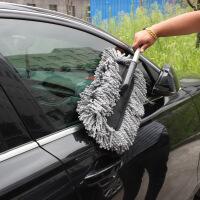 纳米纤维蜡拖 汽车蜡刷 车用蜡拖 洗车掸子 除尘刷