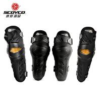 越野骑行装备机车护膝护肘四件套摩托车护具护腿男女拉力