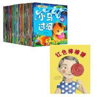 红色棒棒糖 精装 +全60册 童话故事书 共61本