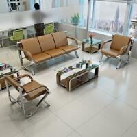 办公家具办公沙发茶几组合简约现代办公室沙发商务接待会客沙发