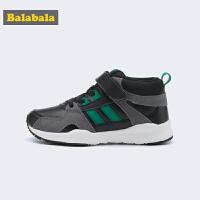 【2件4折价:106.4】巴拉巴拉女童鞋儿童运动鞋男童鞋子大童慢跑鞋小童鞋冬季