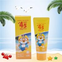 儿童防晒霜60ml 隔离紫外线SPF45/PA+++