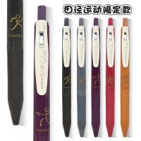 日本zebra斑马中性笔JJ15学生用限定款蝴蝶系列彩色按动签字笔可爱创意学生考试专用笔0.5mm中性水笔
