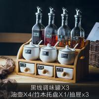 创意欧式调味罐家用调料盒套装玻璃油瓶组合装厨房盐罐油壶陶瓷调味罐调料瓶用品