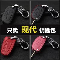 ?现代朗动名图ix35领动ix25瑞纳胜达全新途胜悦纳汽车钥匙包套?