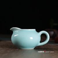 龙泉青瓷茶海 陶瓷公杯茶海分茶器功夫茶具配件 陈湘源手工公道杯