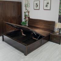 胡桃木床 全实木床黑木床现代中式高箱气压储物床双人床卧室家具1.8米