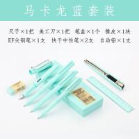 成田良品Narita中性笔学生用马卡龙彩色系可爱超萌文具用品套装创意无印风尺子橡皮初高中0.5mm